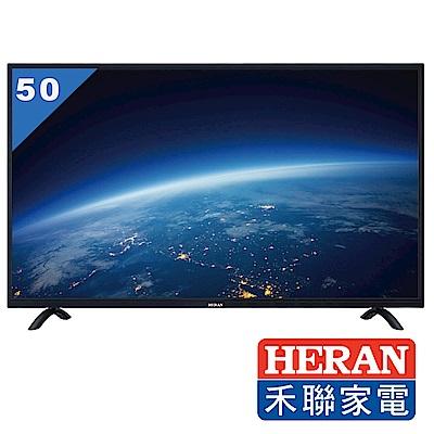 HERAN禾聯 50吋 FULL HD液晶顯示器 (不含視訊盒) HF-50DB1