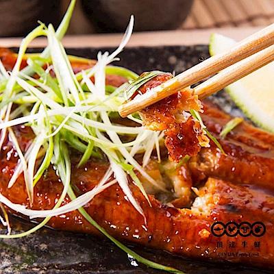 【頂達生鮮】蒲燒鰻3包組(160g/包)