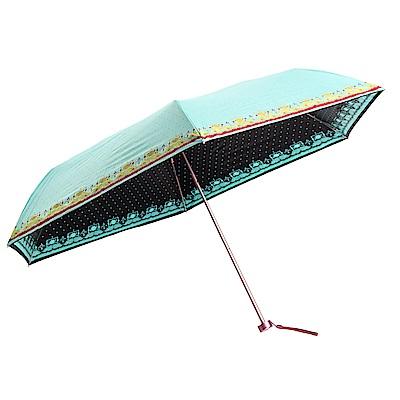 雙龍TDN 抗UV 玫瑰金三折傘-果綠