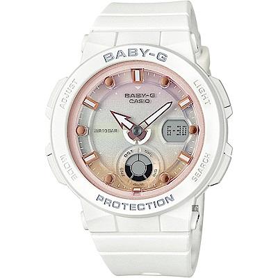 CASIO 卡西歐 Baby-G 海洋渡假 霓虹手錶-白(BGA-250-7A2DR)