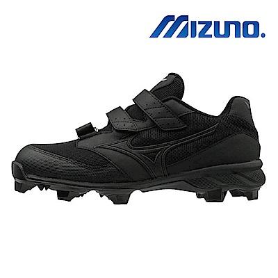 美津濃 DOMINANT TPU BLT 棒壘球鞋 黑 11GP192000