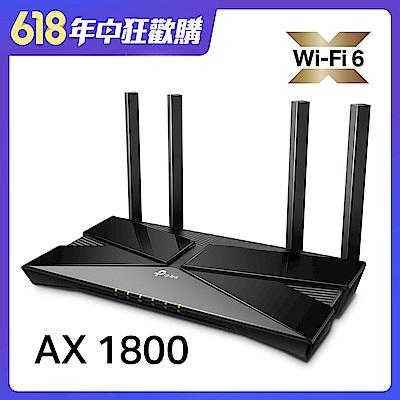 時時樂限定 TP-Link Archer AX20 AX1800 wifi6 Gigabit無線網路分享器路由器