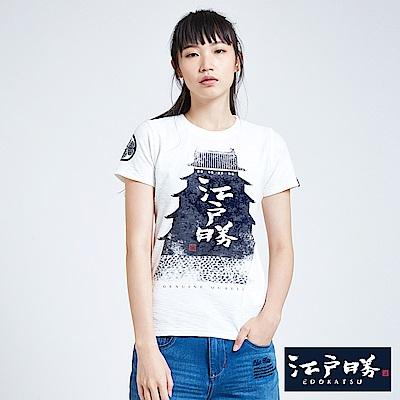 EDWIN 江戶勝江戶古城T恤-女-米白色