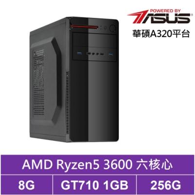 華碩A320平台[藍月刀兵]R5六核GT710獨顯電腦
