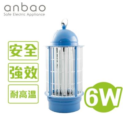 【安寶】宮燈式6W滅蚊燈 AB-9211