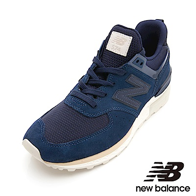 New Balance 574復古鞋 男鞋 藍 MS574FSL