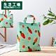 【倒數3天↓全館5折起-生活工場】胡蘿蔔樂園長型購物袋 product thumbnail 1