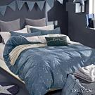 DUYAN竹漾 100%精梳純棉 單人三件式舖棉兩用被床包組-星途 台灣製