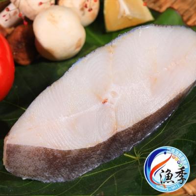 【漁季水產】鮮凍厚切比目魚(扁鱈)2片組(250g±10%/片)