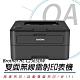 BROTHER HL-L2365DW A4高速雙面無線黑白雷射印表機 product thumbnail 1