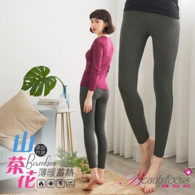 BeautyFocus 女款竹炭山茶花蓄熱保暖褲(黑灰)