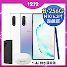 【無卡分期12期】Samsung Galaxy Note10(8/256G)6.3吋智慧手機