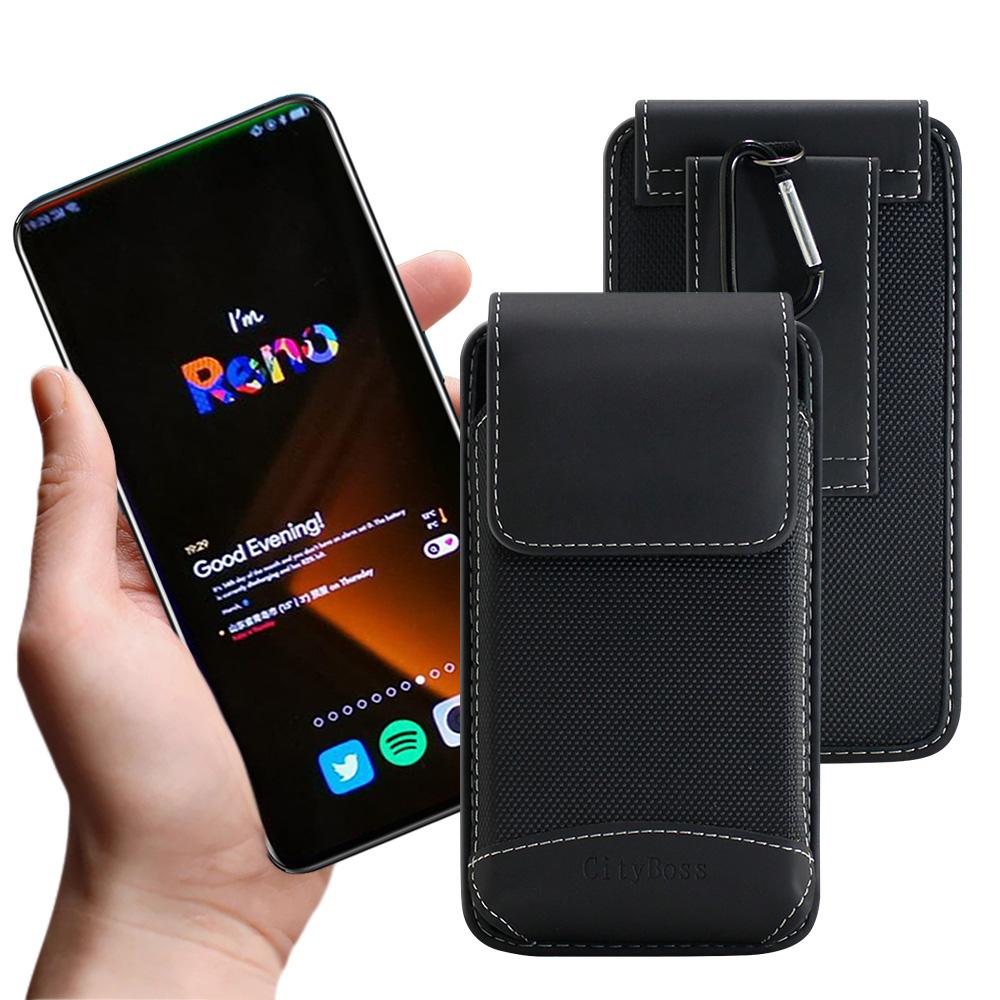 City  品味爵士 6.4-6.9吋手機用腰掛腰包皮套- 送扣環