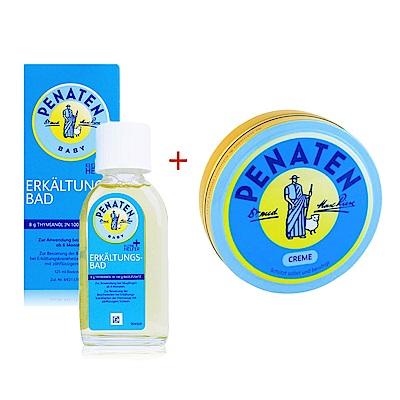 摩達客BABY-德國Penaten牧羊人嬰幼兒 泡澡沐浴精油 潤膚護膚乳霜  1 1優惠組