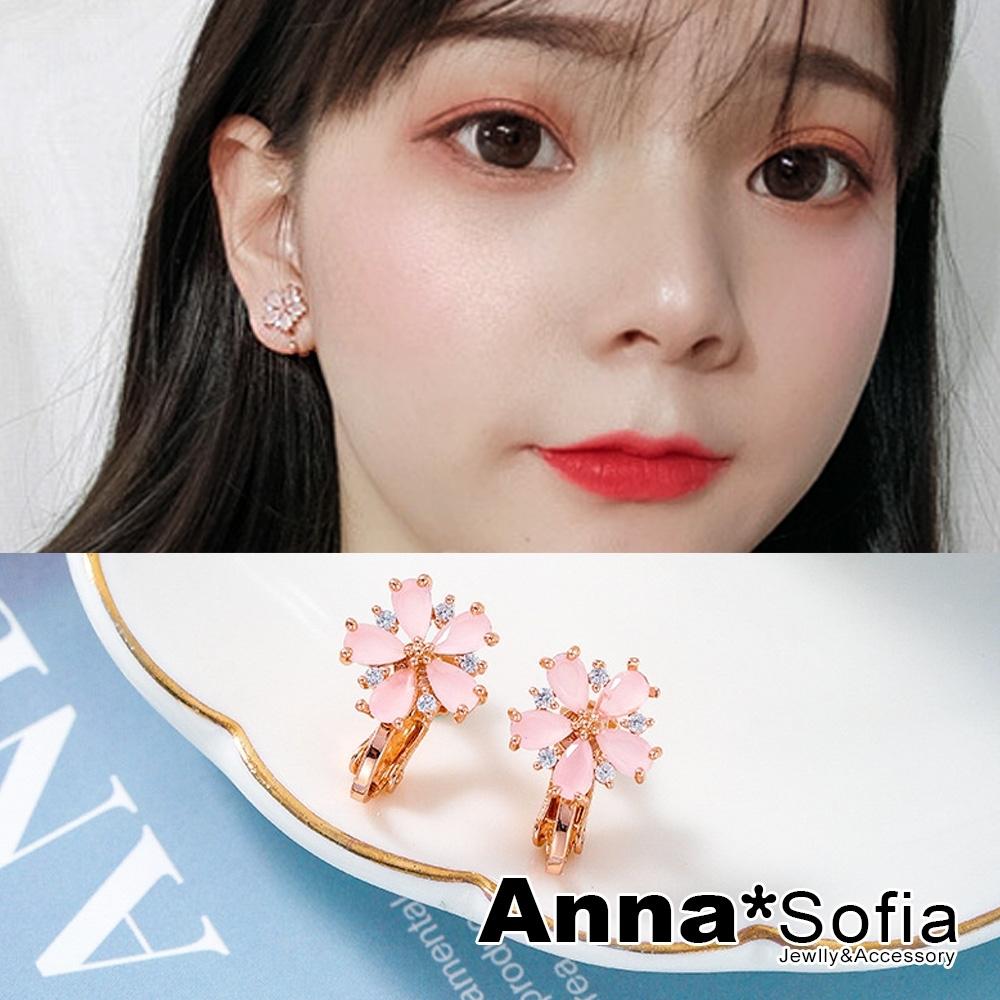 【3件5折】AnnaSofia 粉櫻鋯晶 夾式耳環耳夾(玫瑰金系)
