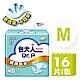 包大人成褲親膚舒適M(16片/包) product thumbnail 2