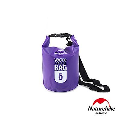 Naturehike  500D戶外超輕量防水袋 收納袋 漂流袋5L 紫色-急