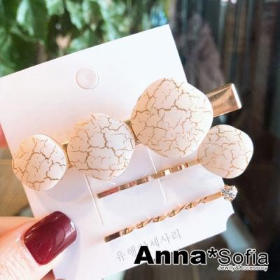 AnnaSofia 圓方墜三件組 純手工小髮夾(裂金紋-白系)
