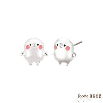 J code真愛密碼銀飾 卡娜赫拉的小動物-樂活P助純銀耳環