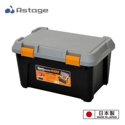 日本 Tool Stocker 耐重收納工具箱系列 38L