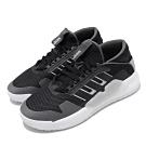 adidas 籃球鞋 Bball90s 襪套 運動 男鞋