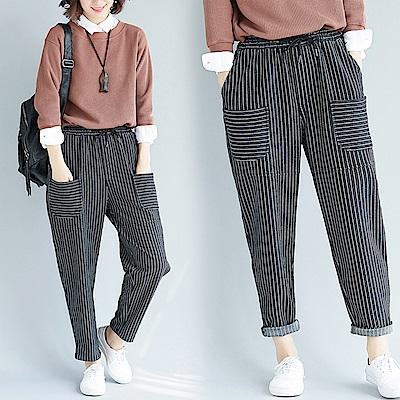 條紋口袋哈倫褲-黑白(L/XL可選)    NUMI 森