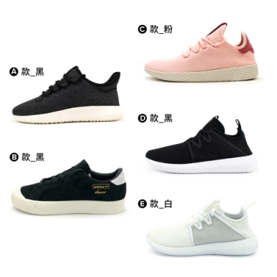 【時時樂限定】ADIDAS 女休閒鞋  (五款任選)