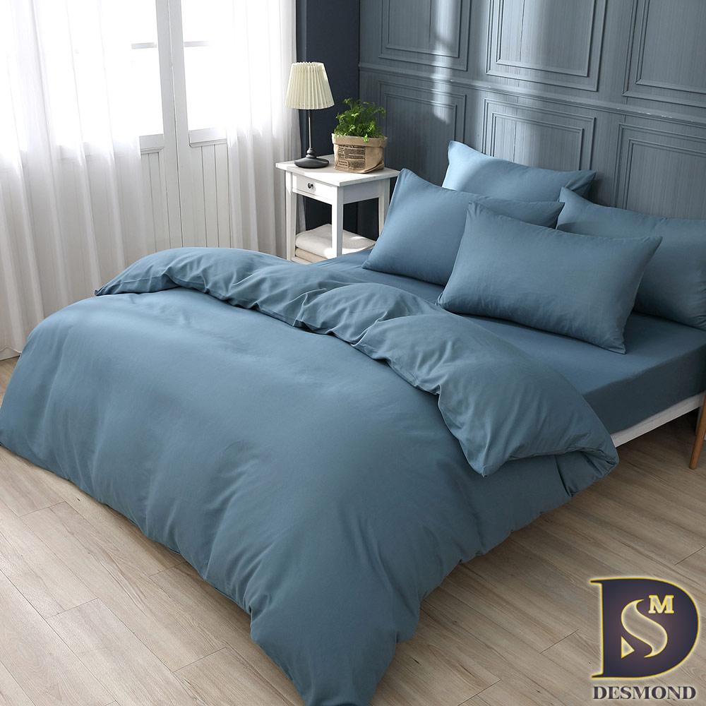 岱思夢 台灣製 柔絲棉 素色涼被床包組 單人 雙人 加大 均一價 多款任選 (丈青藍)