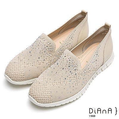 DIANA 漫步雲端厚切焦糖美人-水鑽針織輕量休閒布鞋-米