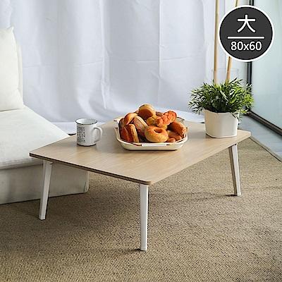 [時時樂限定]  80X60日式方形大和室桌/摺疊桌/茶几桌(4色)