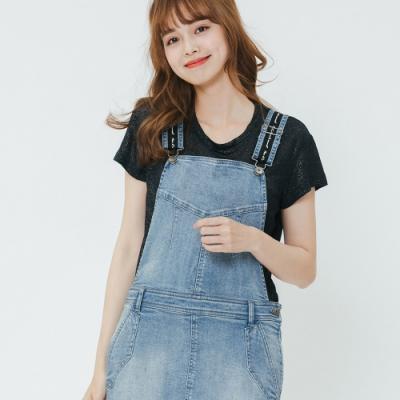 H:CONNECT 韓國品牌 女裝-肩帶印字牛仔吊帶裙-藍