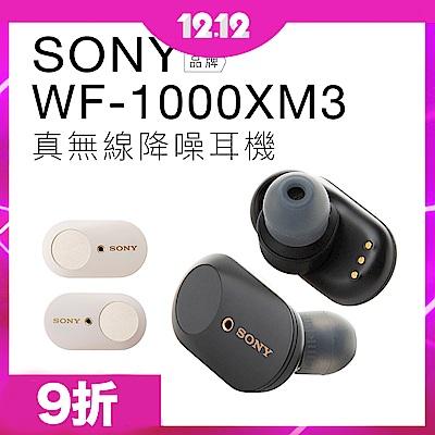 SONY 真無線耳機 WF-1000XM3 無線藍牙 頂級降噪