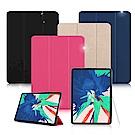 VXTRA iPad Pro 11吋 經典皮紋超薄三折保護套
