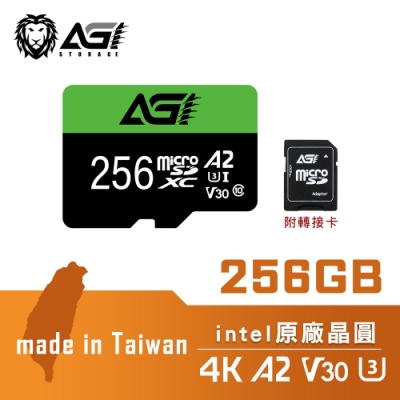 AGI 亞奇雷 microSDXC UHS-I A2 V30 256G 記憶卡 附轉卡(Made in Taiwan)