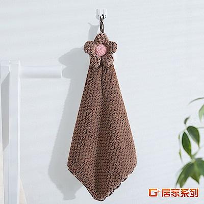 【G+居家】造型擦手巾(小花格紋-咖啡)