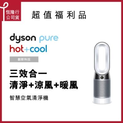 福利品 Dyson Pure Hot+Cool HP04 三合一涼暖清淨機 時尚白 送威秀電影票