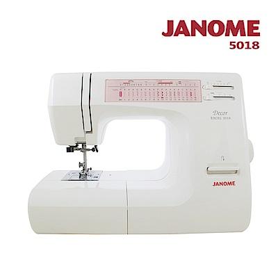 日本車樂美JANOME 5018 機械式縫紉機