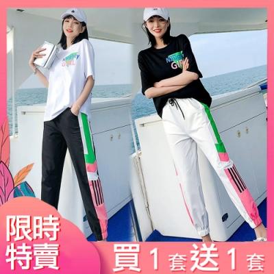 【韓國K.W.】(預購) 獨家限量買一送一 送同款夏夜祭典字母套裝褲