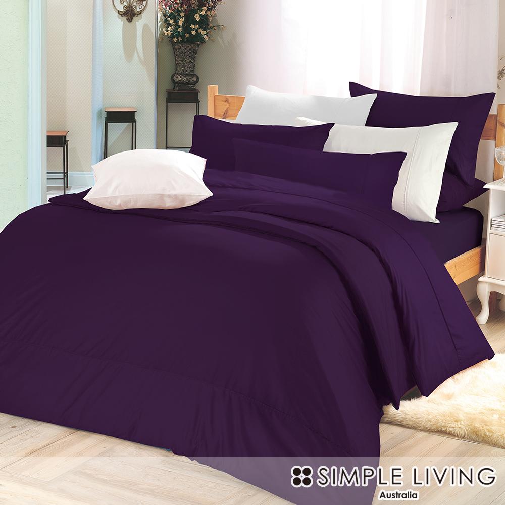 澳洲Simple Living 特大300織台灣製純棉床包枕套組(亮麗紫)