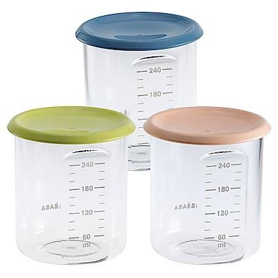 奇哥 BEABA 副食品儲存罐-240ml(3色選擇)