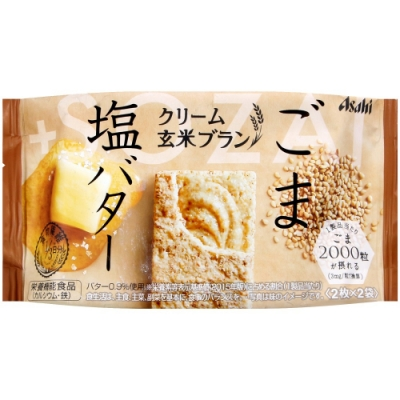 Asahi 玄米芝麻鹽味奶油餅(72g)