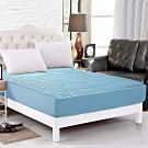 精靈工廠 新一代 3D超涼感床包式透氣床墊加大三件套床包組 三色任選