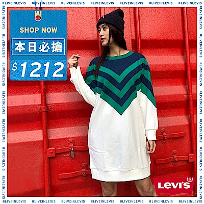 Levis 女款 大學T洋裝 寬鬆落肩設計 箭型撞色條紋 內刷毛