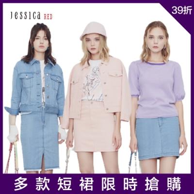 【時時樂限定】專櫃JESSICA RED -百搭必備牛仔短裙-3款任選(原價4,580/3.9折up)