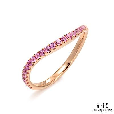點睛品 Fingers Play 18K金甜美粉紅色寶石曲線造型戒指女戒