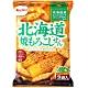 栗山 北海道烤玉米米果(54g) product thumbnail 1