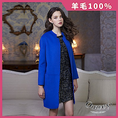 OUWEY歐薇 繭型線條雙面毛料外套(藍)