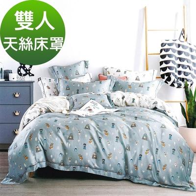 Saint Rose頂級精緻100%天絲床罩八件組(包覆高度35CM)-小伙伴-藍 雙人