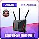 ASUS華碩 RT-AC86U AC2900 雙頻 Gigabit無線路由器 product thumbnail 2