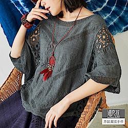 潘克拉 手工編織鏤空棉罩衫-灰色/杏色